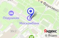 Схема проезда до компании МОСКОМБАНК (МОСКОВСКИЙ КОММЕРЧЕСКИЙ БАНК) в Москве