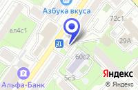Схема проезда до компании ЮНИСОФТ в Москве