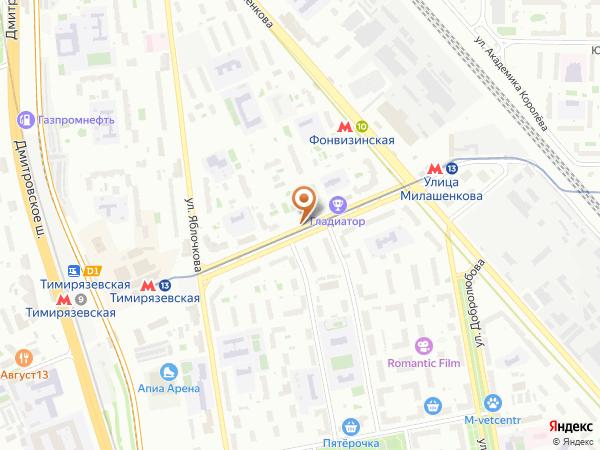 Остановка Ул. Фонвизина, 10 в Москве