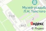 Схема проезда до компании MedConsult в Москве