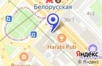 Схема проезда до компании МАГАЗИН ОБУВЬ ИСПАНИИ в Москве