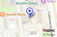 Схема проезда до компании ТРАНСПОРТНЫЙ ЦЕНТР в Москве