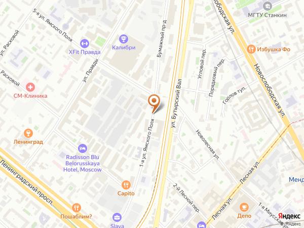 Остановка 1-я ул. Ямского Поля в Москве