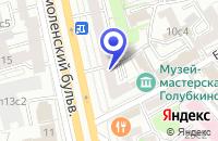 Схема проезда до компании МЕБЕЛЬНЫЙ САЛОН SPAZIO в Москве