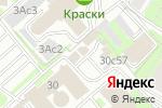 Схема проезда до компании Сансэйв в Москве