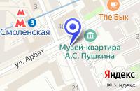 Схема проезда до компании АПТЕКА СМОЛЕНСКАЯ в Москве