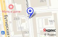 Схема проезда до компании КОМПЬЮТЕРНАЯ ФИРМА DESHEVLE в Москве