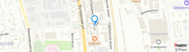 Большая Новодмитровская улица