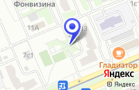 Схема проезда до компании УЮТСТРОЙ в Москве