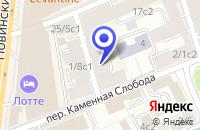 Схема проезда до компании СТРИМЛАЙН ОПС в Москве
