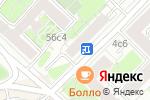 Схема проезда до компании Чашка в Москве
