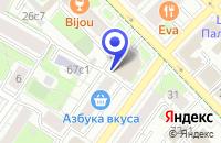 Схема проезда до компании МЕБЕЛЬНЫЙ МАГАЗИН ИНТЕРЬЕРЫ И АКСЕССУАРЫ в Москве