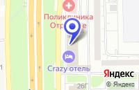 Схема проезда до компании ТФ САНГРЕС в Москве