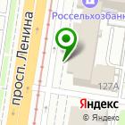 Местоположение компании СтройМонтажГарант
