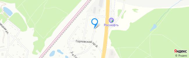 улица Белогорская 1-я