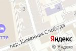 Схема проезда до компании Сполох в Москве