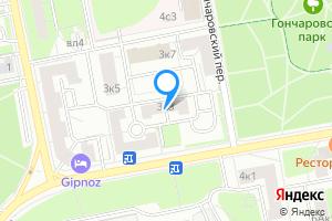 Комната в трехкомнатной квартире в Москве ул. Руставели, 3к3