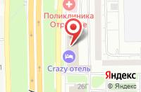 Схема проезда до компании Отраслевая Пресса в Москве