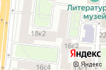 Схема проезда до компании Приемная депутата Государственной Думы Левичева Н.В. в Москве