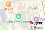 Схема проезда до компании From Siberia with love в Москве