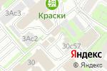 Схема проезда до компании Бриз-Лайт в Москве