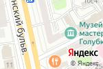 Схема проезда до компании Национальная Коллегия Полиграфологов в Москве
