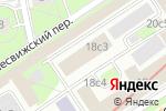 Схема проезда до компании Оборонэнергоэффективность в Москве