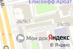 Схема проезда до компании Kart and Adn в Москве