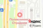 Схема проезда до компании ПолиКлиника Отрадное в Москве