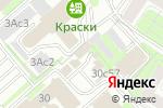 Схема проезда до компании Компания-производитель Мебель классика в Москве