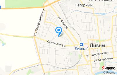 Местоположение на карте пункта техосмотра по адресу Орловская обл, г Ливны, ул Орловская, д 68А
