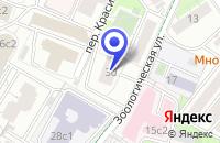 Схема проезда до компании НОТАРИУС ТОЦКИЙ Н.Н. в Москве