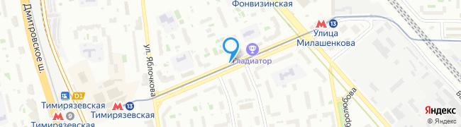 улица Фонвизина