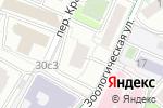 Схема проезда до компании Аштанга в Москве