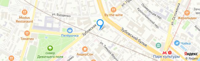 Дашков переулок
