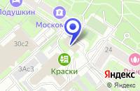 Схема проезда до компании ПИ СИ ПАРТНЕР 2000 в Москве