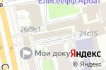 Схема проезда до компании ФИНАНСЫ И КОНСАЛТИНГ в Москве