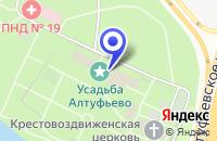 Схема проезда до компании № 19 в Москве