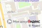 Схема проезда до компании Лисега CЕ в Москве