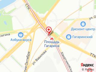 Ремонт холодильника у метро Ленинскии проспект