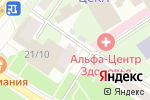 Схема проезда до компании Fresco Caffe в Москве