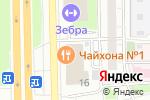 Схема проезда до компании Магазин цветов и сувенирной продукции в Москве