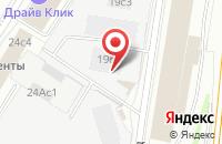 Схема проезда до компании Издательство «Артип-Дизайн» в Москве