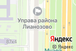 Схема проезда до компании Лианозово в Москве