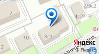 Компания Посольство Республики Филиппины в г. Москве на карте