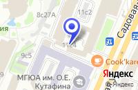 Схема проезда до компании КБ ХОУМ-БАНК в Москве