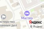 Схема проезда до компании МИД РФ в Москве