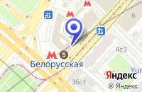 Схема проезда до компании ПТФ КЕДР-М в Дедовске