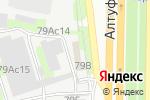 Схема проезда до компании Акватайр в Москве