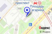 Схема проезда до компании МЕБЕЛЬНЫЙ САЛОН BINOVA в Москве